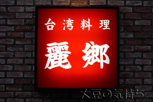 0118010516_01.jpg