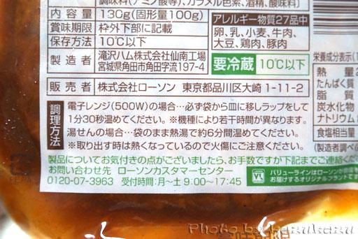 0223201017_04.jpg