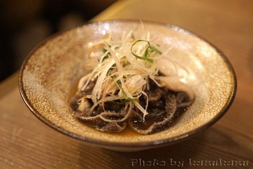 金肉(kin-niku)のセンマイポン酢と香味野菜