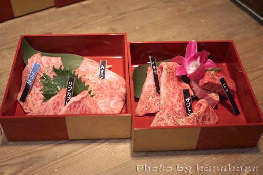 東京六本木に構える金肉(kin-niku)の宝石箱6種盛り