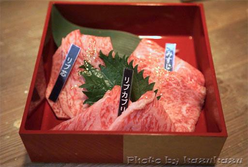 東京六本木に構える金肉(kin-niku)の黒樺牛の霜降肉