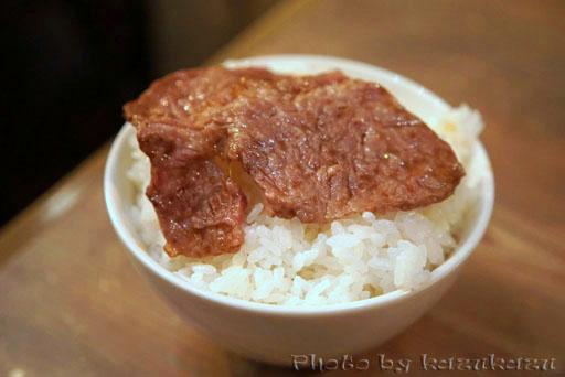 東京六本木に構える金肉(kin-niku)の焼肉ご飯