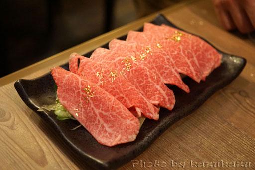 東京六本木に構える金肉(kin-niku)のシャトーブリアン