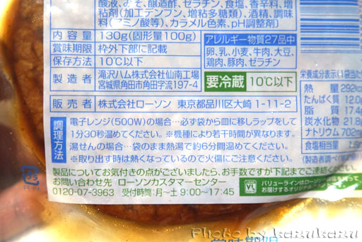0423201017_04.jpg