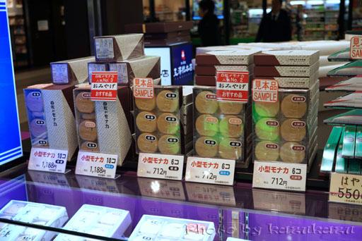 宮城県仙台駅のおみやげ処せんだいの名菓白松がモナカ
