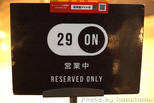 0720111217_01.jpg