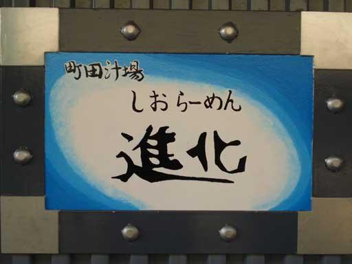 081201_01.jpg