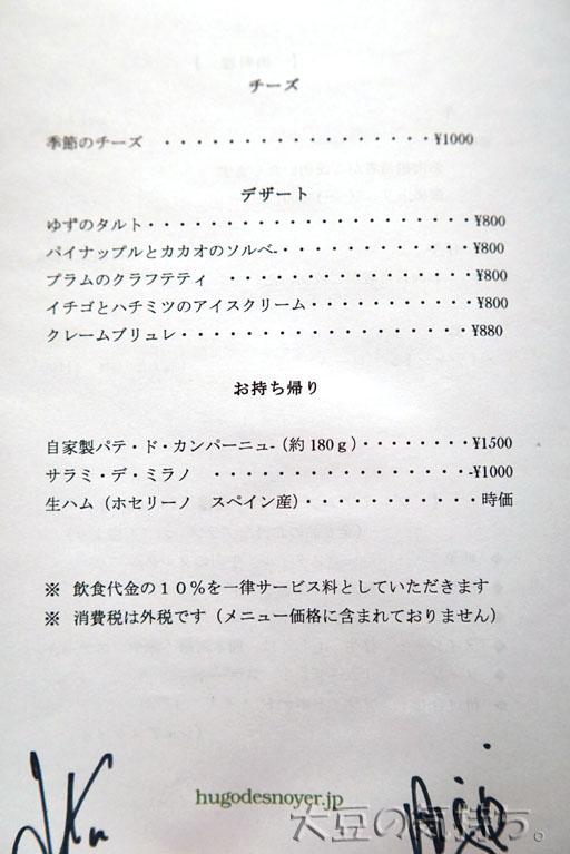 0921271215_05.jpg
