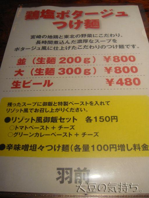 10022077_02.jpg