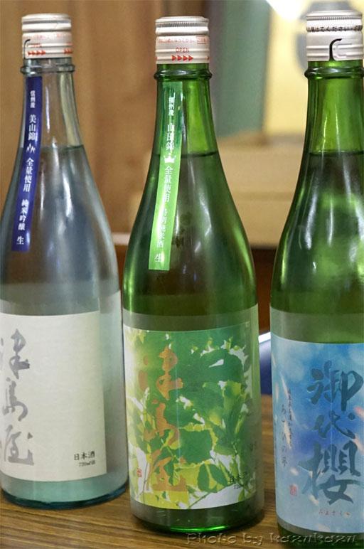 津島屋 特別純米 播州産山田錦 木漏れ日 無濾過生原酒