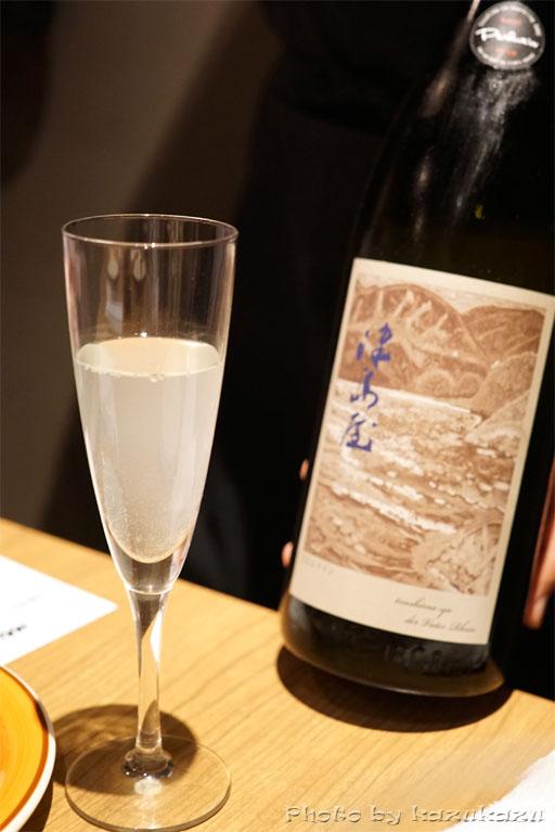 岐阜県美濃加茂市の居酒屋ikki(一騎)の日本酒