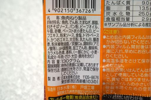 3402041117_04.jpg
