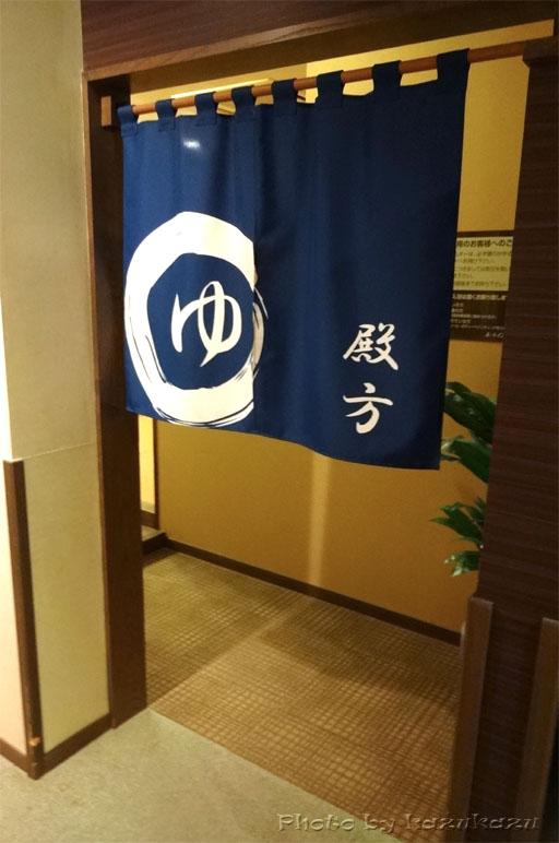 岐阜県美濃加茂市のホテルルートイン美濃加茂の大浴場