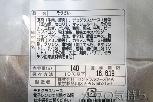 4122150616_04.jpg