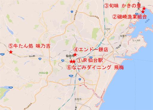宮城県仙台市地図