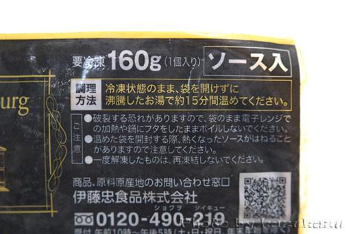 5300261116_04.jpg