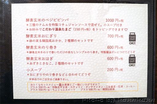 5614231117_09.jpg