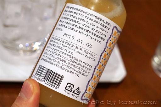 0113011018_08.jpg