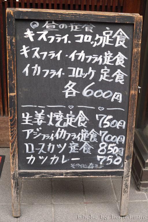 0113110219_03.jpg