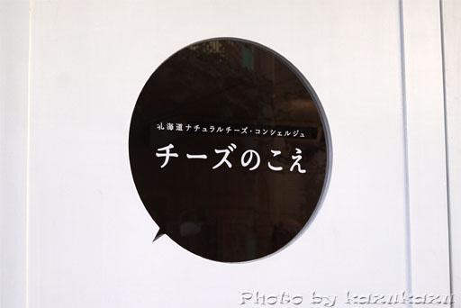 0115100917_01.jpg