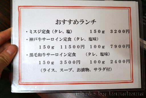 0410011018_04.jpg