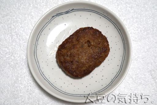 ハンバーグ王子kazukazuによるマルシンハンバーグ贅沢仕立てレビュー