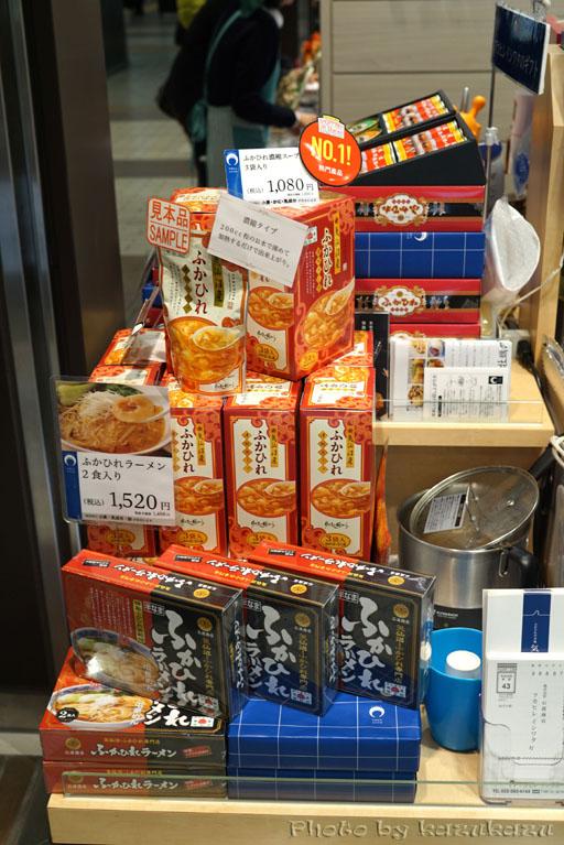 宮城県仙台駅のおみやげ処せんだいのフカヒレイワシタのふかひれスープ