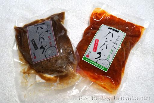 宮城県仙台駅のおみやげ処せんだいの牛たん炭焼利久の牛たんハンバーグ