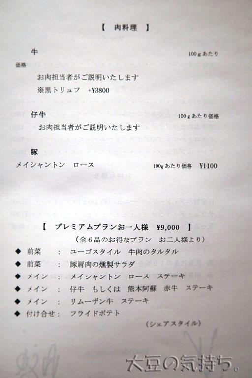 0921271215_04.jpg