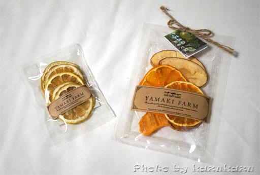 岐阜県美濃加茂市ヤマキ農園・ヤマキマルシェのドライフルーツ