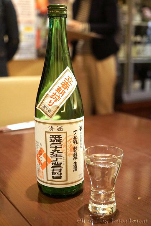宮城県仙台のなごみだいにんぐ飛梅の一ノ蔵立春朝搾り特別純米生原酒