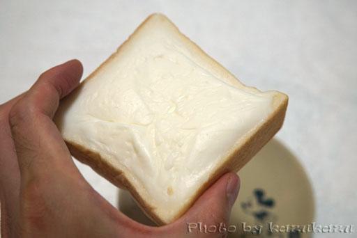 大友パン店クリームボックス