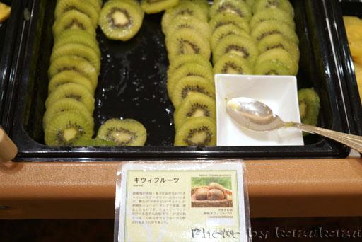 千疋屋総本店の世界のフルーツ食べ放題のキウイフルーツ