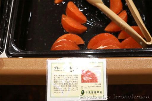 千疋屋総本店の世界のフルーツ食べ放題のグレープフルーツルビー