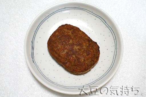 ハンバーグ王子kazukazuによるマルシンハンバーグレビュー