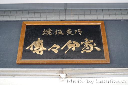 2012130917_01.jpg