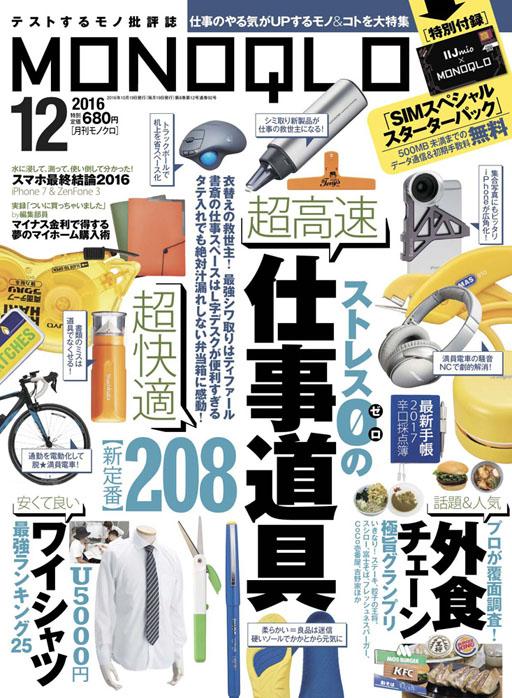 2016191016_00.jpg