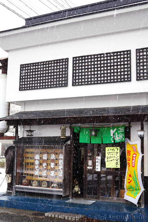 宮城県仙台市の牛たん処味乃吉