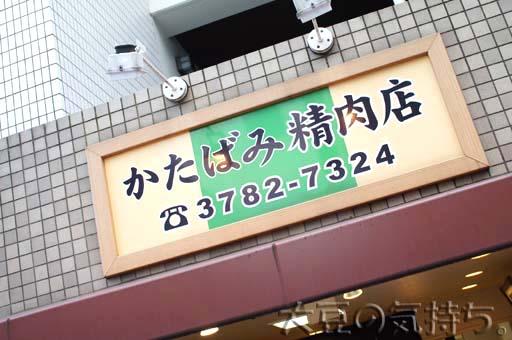 2514061214_01.jpg
