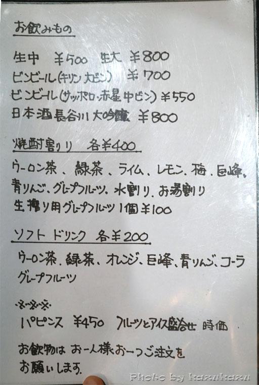 2919200918_03.jpg