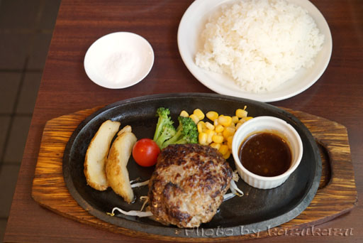 東京都豊島区池袋にある宮崎亭の宮崎産和牛のハンバーグランチセット