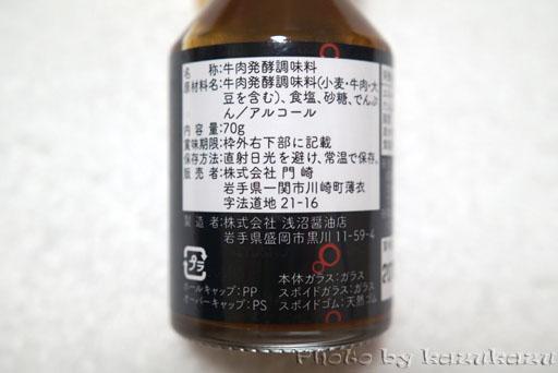 3519020119_05.jpg