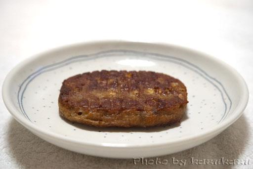 ハンバーグ王子kazukazuのマルシンフーズの5種のチーズ入りハンバーグレビュー