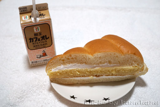 福島県郡山市の酪王牛乳パンのかすてらサンドと酪王カフェオレ