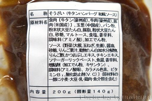 5022160417_02.jpg