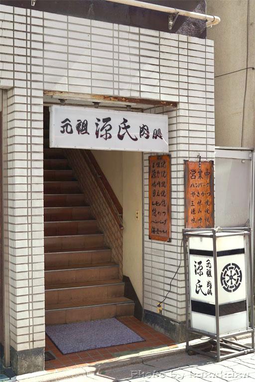 5211011018_02.jpg